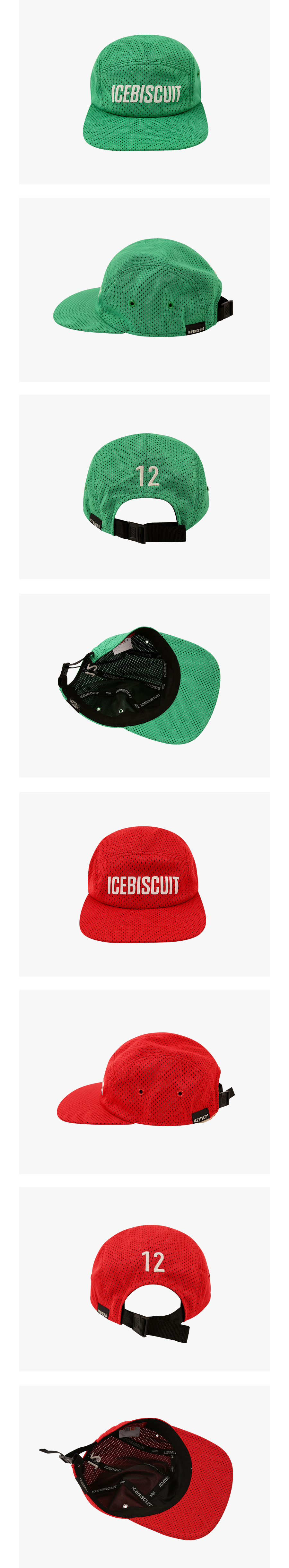 Icebiscuit letter point mesh camp cap 상세 이미지