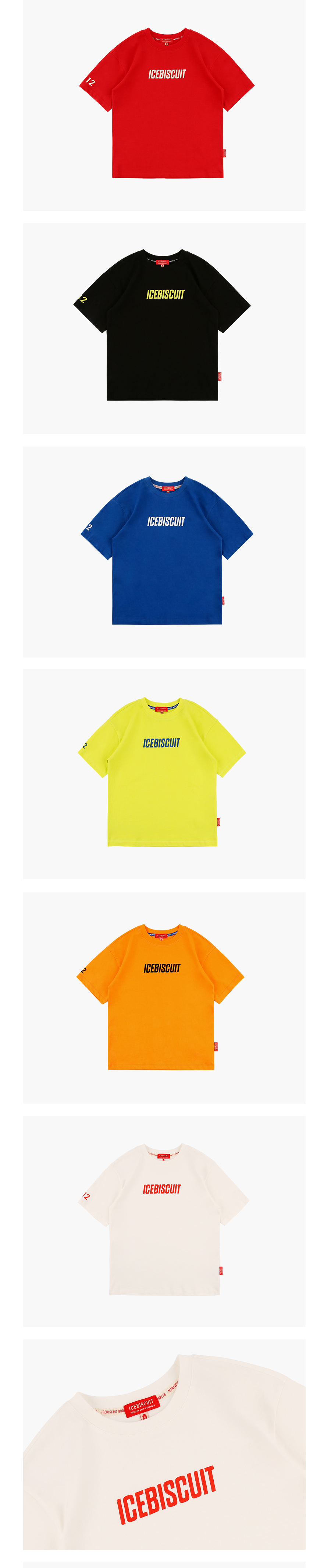Icebiscuit logo short sleeve tee 상세 이미지