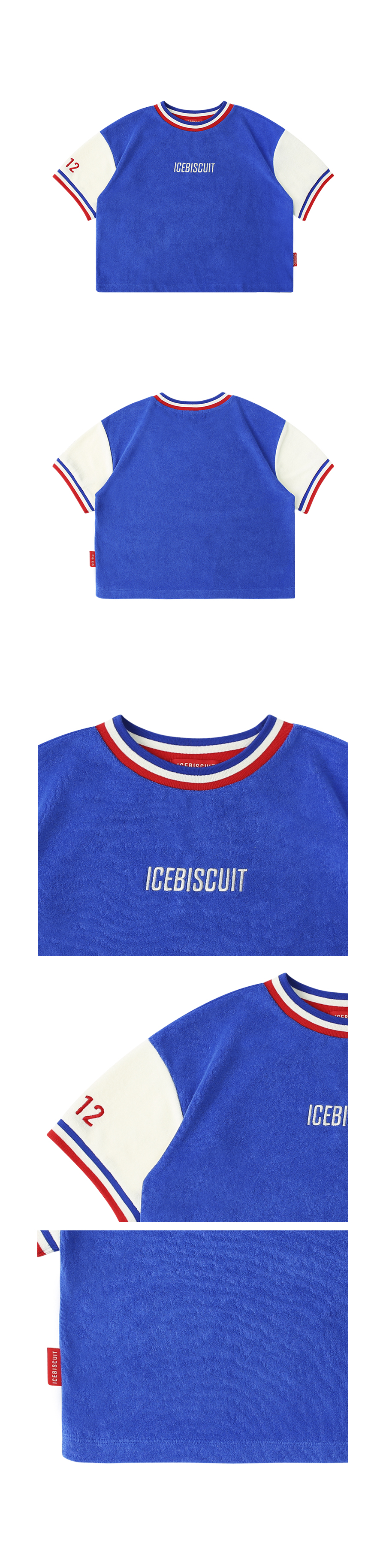 Icebiscuit terry color block cropped t-shirt 상세 이미지