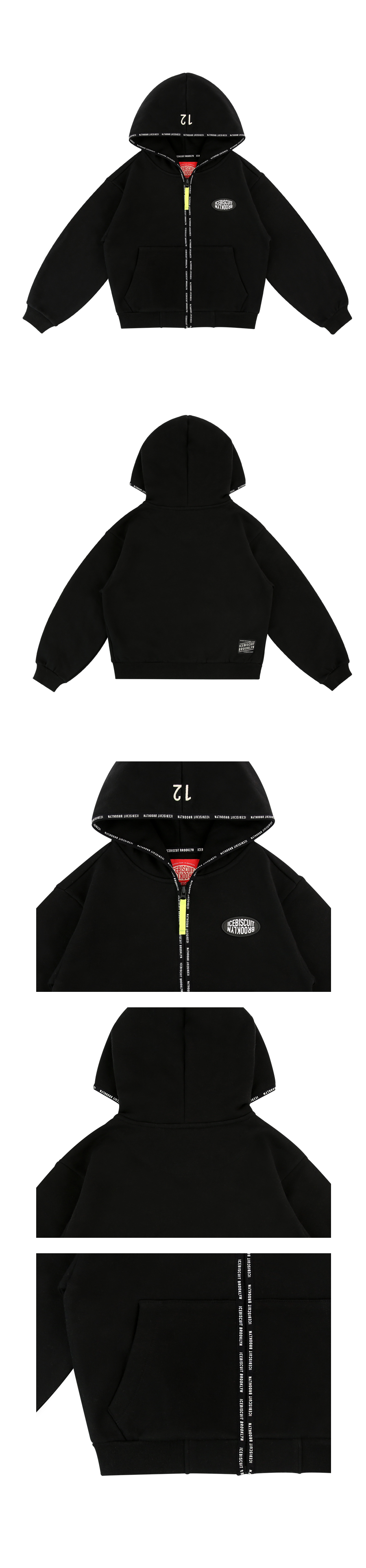 Logo print back brushed zip-up hooded sweatshirt 상세 이미지